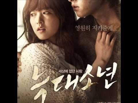 [늑대소년OST] 박보영(Park Bo Young) - 나의 왕자님(My Prince)