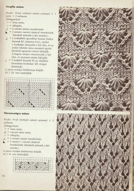 458 best images about bordas tricot on Pinterest Lace, Knitting stitches an...