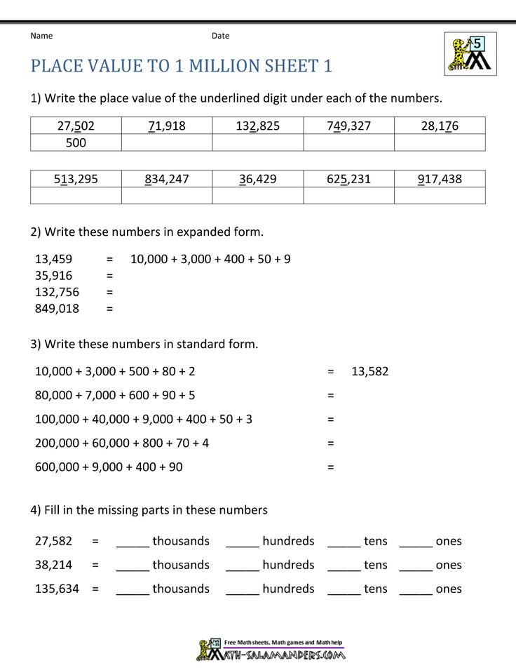 5th grade math worksheets place value to 1 million 1 games education place value. Black Bedroom Furniture Sets. Home Design Ideas