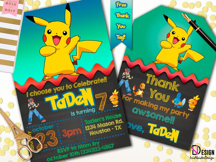 the 25+ best pokemon party invitations ideas on pinterest, Party invitations