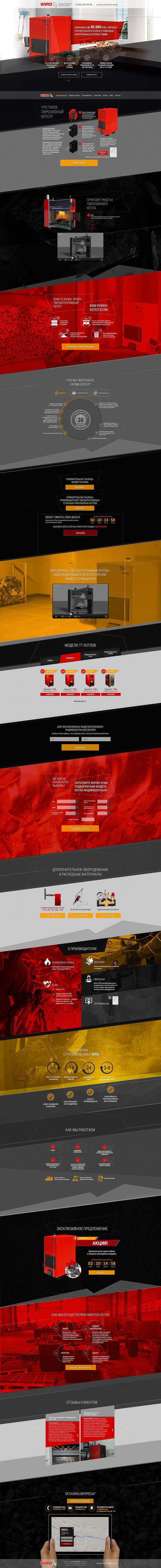WIRO  #landing, #page, #design, #web, #HTML5, #photoshop, #website