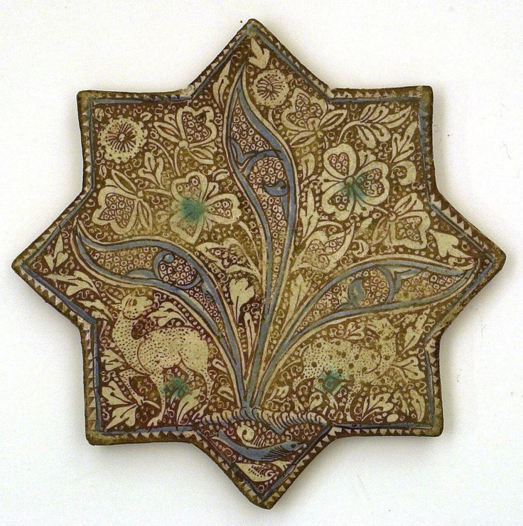 Iran Star Tile, 13th century