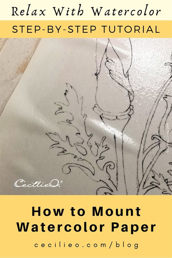 How To Mount Watercolor Paper Best Watercolor Paper Watercolour