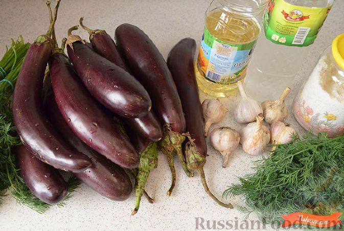 Общее время приготовления: 120 минОчень вкусная закуска «баклажаны  как грибы» на зиму. Это блюдо должно присутствовать на любом  праздничном столе, не поленитесь его приготовить. Есть еще один вари…