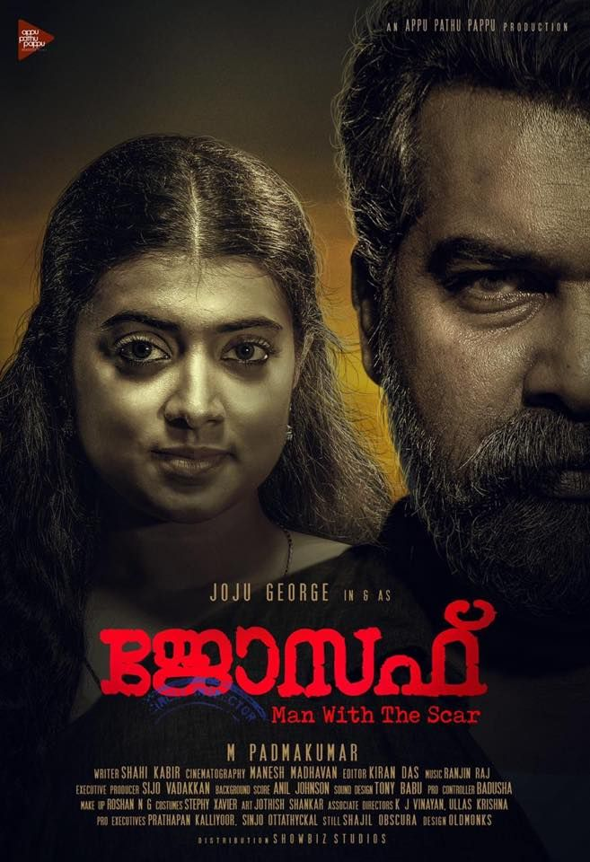 new malayalam full movie download torrent magnet