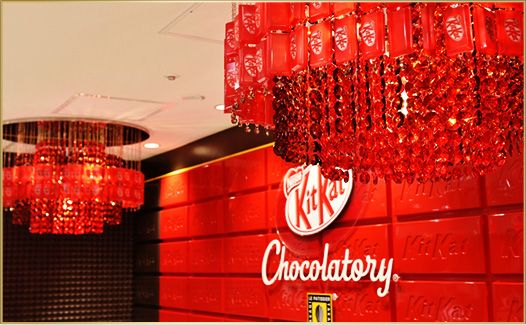 キットカット ショコラトリー |