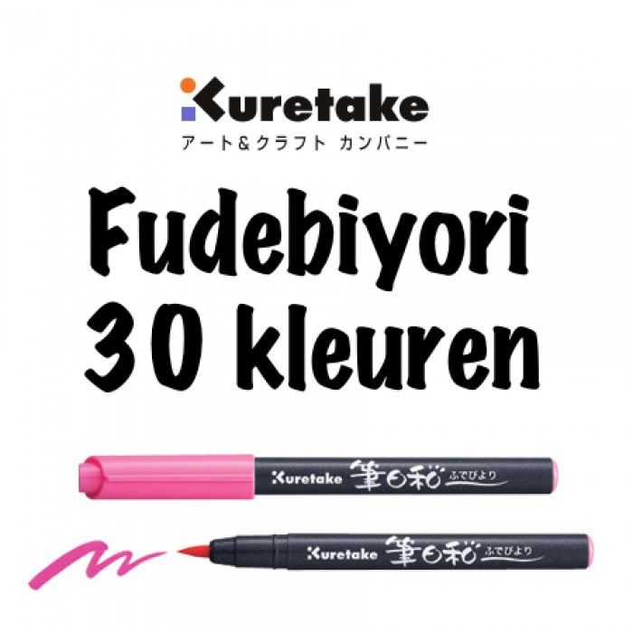 InformatieMet de prachtige kleuren en de soepele penpuntvan de Japanse Kuretake Fudebiyori Brush pennen is het bijzonder fijn werken: of het nou kalligrafie,schetsen, journalling, cartooning, illustreren of stempelen betreft.Erg gunstig geprijsd, en: bij PenStore zijn alle kleure