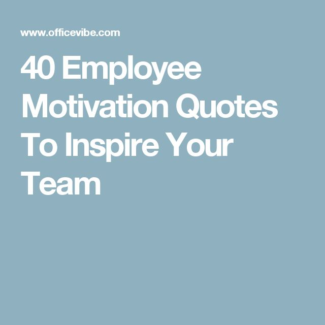 Motivational Quotes For Employees: 17 Best Employee Motivation Quotes On Pinterest