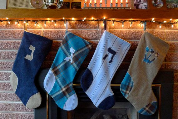 Hanukkah Handmade Stocking Hebrew Letter Dreidel Sack Chanukah Decoration Set of 4 : LAST SET in this colourway