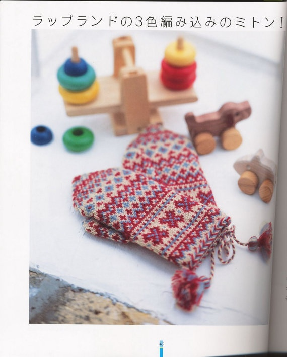 7 best Japanese Crochet Knitting Books_Clothing and Accessories ...