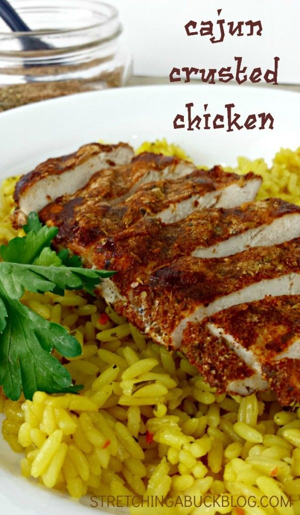 If you are looking for a way to (literally) spice up your chicken, be sure to check out this recipe for Cajun Crusted Chicken. It's amazing what a few spices can do to transform plain old chicken in to a dish that sizzles! This dish tastes great served on a bed or rice, or even on [...]