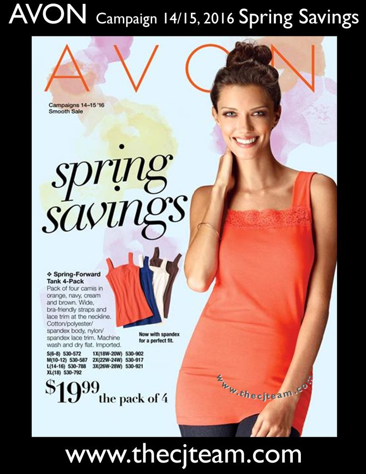 Avon Campaign 14/15, 2016 Spring Savings Flyer.  Shop Avon Campaign 14 2016 online June 9, 2016 to July 6, 2016. #Avon #CJTeam #Campaign14 #Campaign15 #SpringSavings #Sale #New Shop Avon Online @ www.thecjteam.com