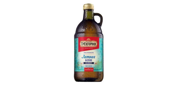 Лето приходит с пивом «Трехгорное Летнее Белое» | Пресс-центр | Московская Пивоваренная Компания