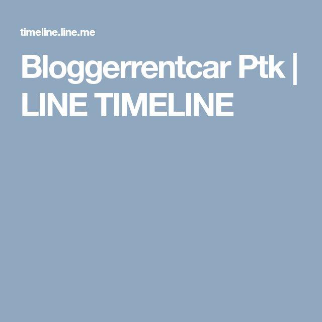 Bloggerrentcar Ptk   LINE TIMELINE