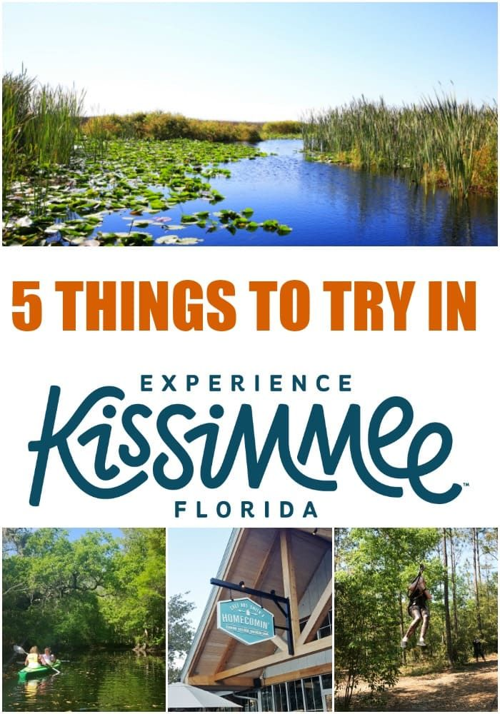 5 Things You Must Do When Visiting Kissimmee (That's Not A Theme Park) via @mommywant