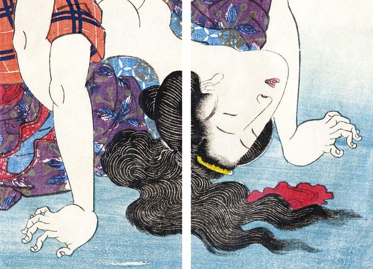 Interior Page: SHUNGA Aesthetics of Japanese Erotic Art by Ukiyo-e Masters