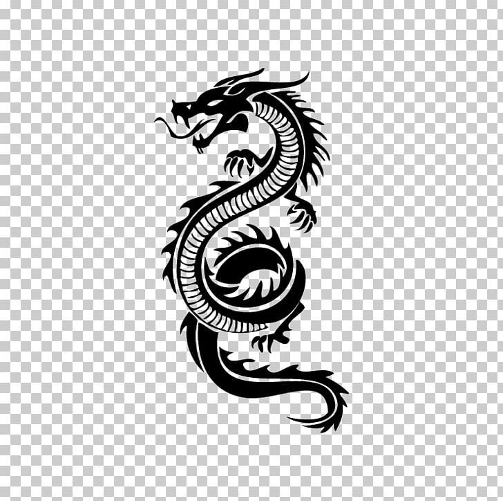 Tattoo Chinese Dragon Png Black And White Chinese Dragon Dragon Fantasy Fictional Charac Small Dragon Tattoos Chinese Dragon Tattoos Dragon Tattoo Sketch