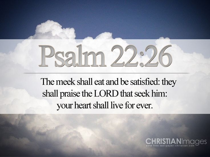 Scriptures KJV | Download HD Christian Bible Verse Greetings Card & Wallpapers Free