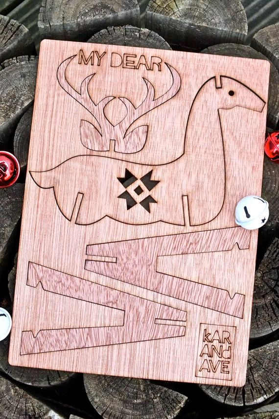 my dear: christmas deer reindeer lasercut by scrubberjohnnies