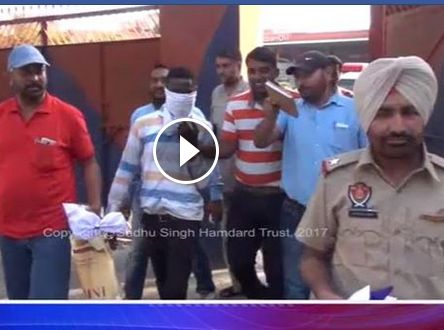 Video: Notorious Nigerian Drug Dealer Caught With Heroin In India Days After He Was Released On Bail http://ift.tt/2v158bU