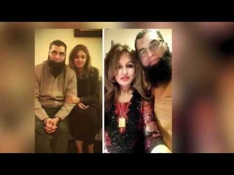 Junaid Jamshed WITH WIFE Dead.!! Must Watch