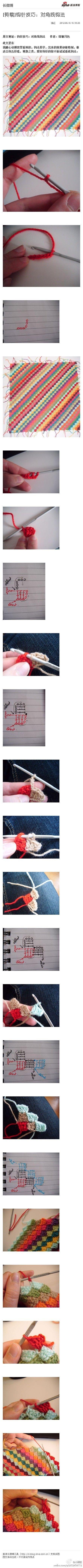 MAESTRA!!! Lo voy a hacer!!! crochet
