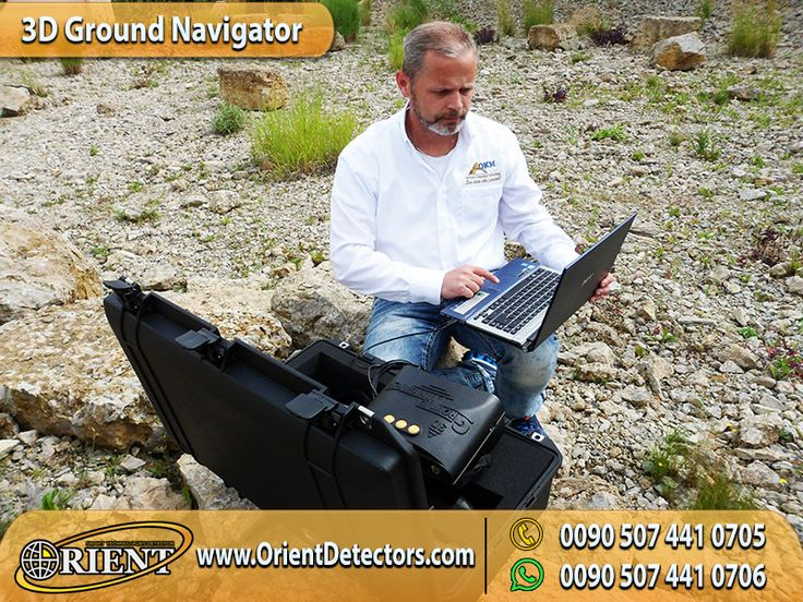 3D Ground Navigator | Perfect 3D Metal Detector and Ground Scanner 2017 For Treasure Hunters & Gold Seekers #3d_ground_navigator #gold_detectors #Turkey #Iran #Bulgaria #Greece #Russia #USA #UK #India #Spain #Columbia #Philippines #Mexico #Argentina #Chile to read full details about device features visit this link : http://www.orientdetectors.com/en/Products.aspx?tp=38