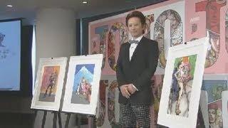 荒木飛呂彦原画展「ジョジョ展」発表会, via YouTube.