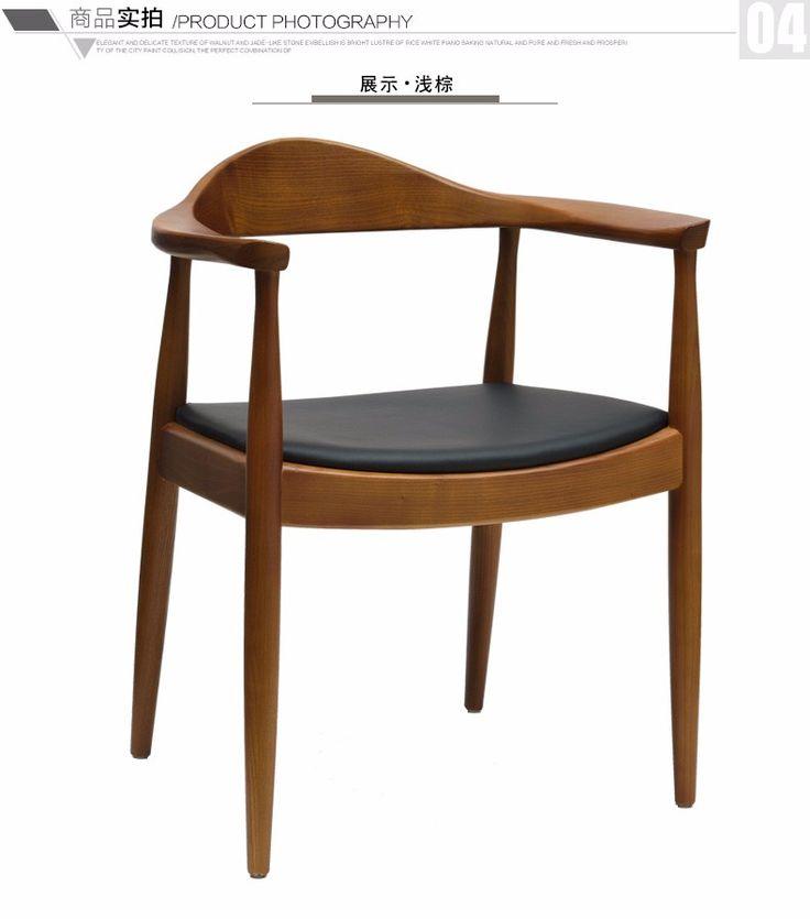 Твердая древесина Кеннеди обеденный кресло для ресторан kfc