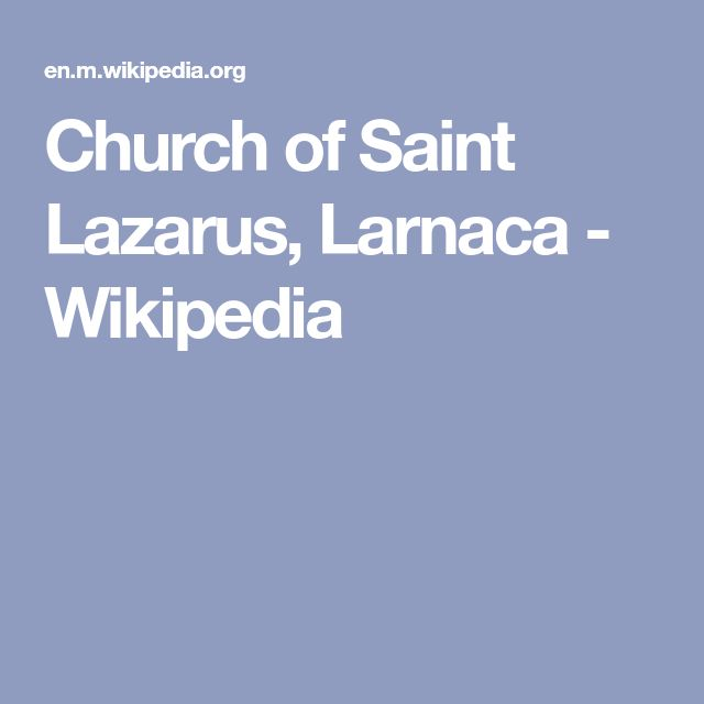 Church of Saint Lazarus, Larnaca - Wikipedia