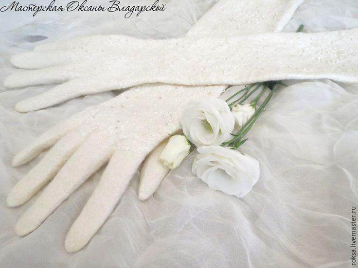 30a744387733 Свадебные перчатки в сетку салон петербург купить