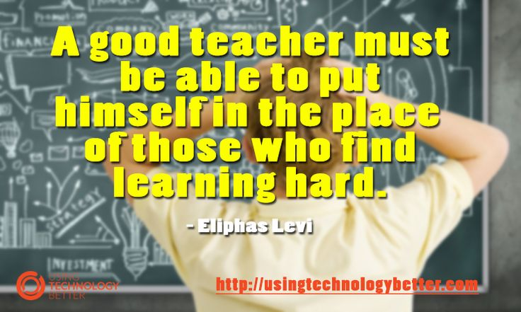 #Teachers must be flexible & patient to #students who find it hard to understand a lesson right away. #quote #edtech
