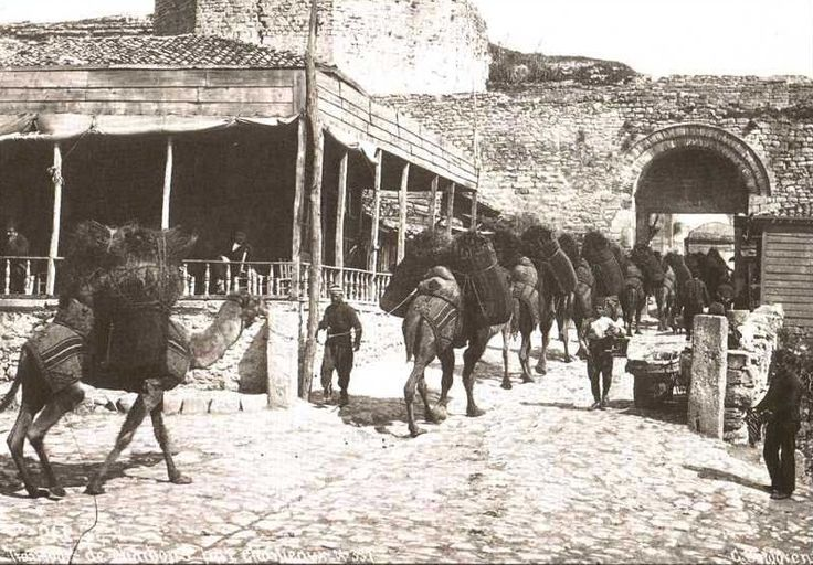 Edirnekapı Istanbul