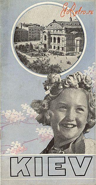 Плакаты - Туристические плакаты СССР