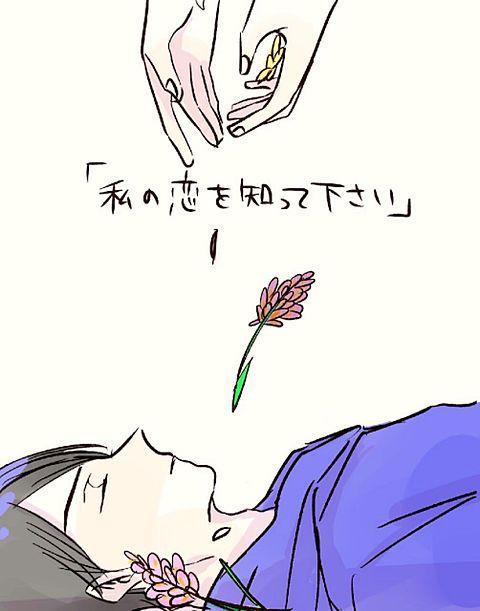 花吐き病の画像 プリ画像