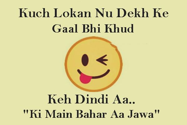 Punjabi Funny Whatsapp Status With Funny Emoticons Whatsapp Face Punjabi Comment Quotes Photos For Facebook Whatsapp Instagram Google And More