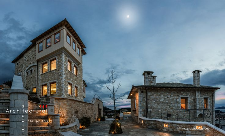 """""""AXION ESTI'', Multiplex of Education and Entertainment, in the outskirts of Volos   visit us at: www.philippitzis.gr"""