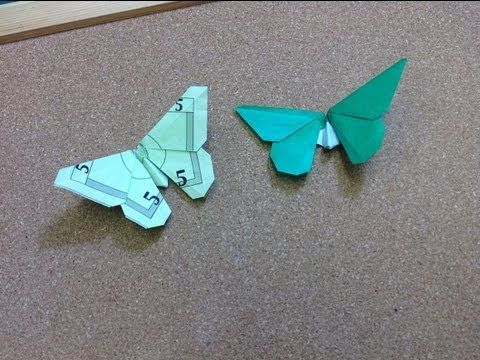 Daily Origami: 665 - Money Origami - Butterfly