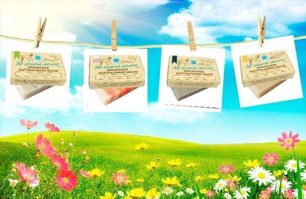 Секрет вашей молодости - крымское мыло на козьем молоке.  Современные исследования доказывают неоспоримую пользу козьего молока. Коэнзим Q10, витамины D, C, B1, B6, E, магний, калий, кальций, цинк и лактоферменты,протеины и аминокислоты - все эти полезные вещества содержатся в козьем молоке.  Каждый кусочек из серии крымского мыла на козьем молоке дополнен природными ингредиентами для идеального достижения максимального эффекта красоты и молодости вашей кожи.
