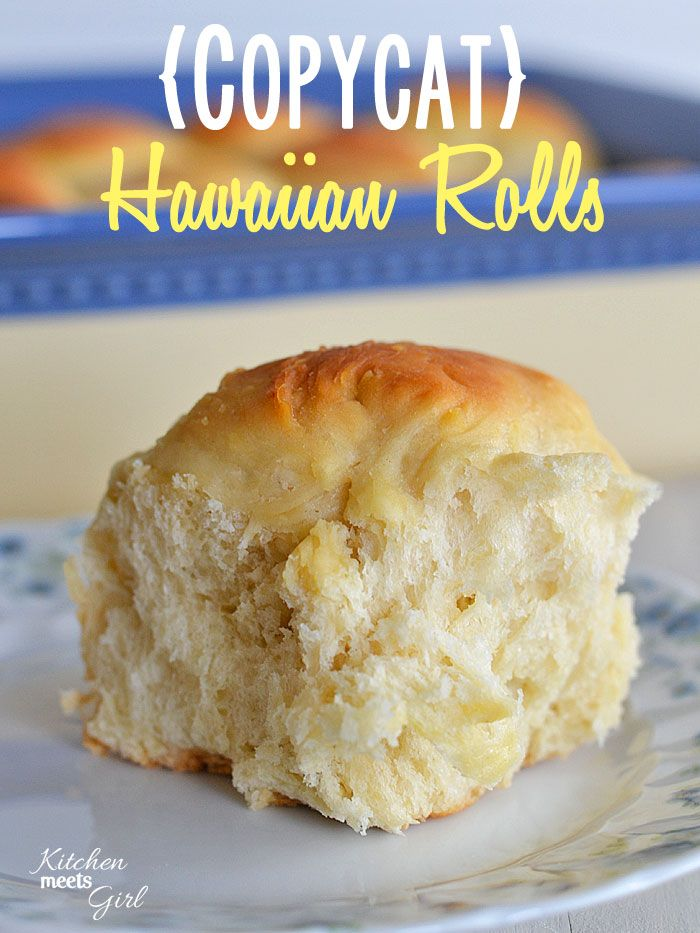Copycat Kings Hawaiian Rolls from www.kitchenmeetsgirl.com - these taste just as good as the store bought version, and are so easy to make: even for the novice bread maker like me! #recipes #bread