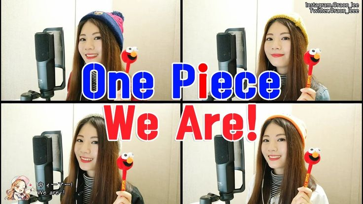원피스(ONE PIECE) OP 10 - We Are!┃Cover by Raon Lee