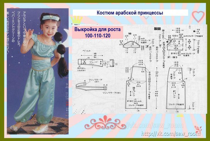 moldes-de-vestidos-de-princesas-para-ninas-5