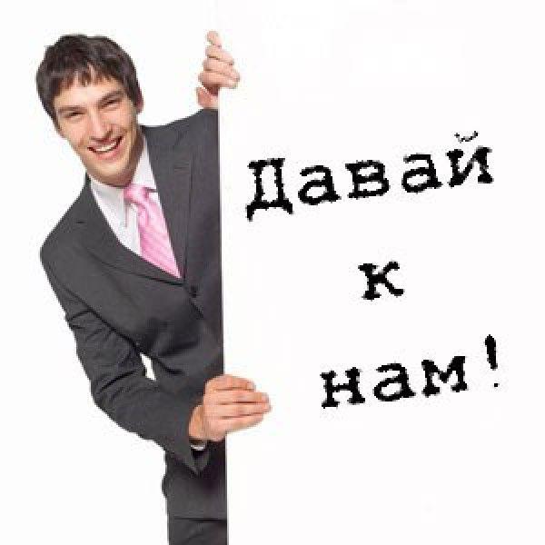 http://bazainformatsionnaya.ru/wm2368/  #Работа в #Интернет. Идеальный вариант для домохозяек👭, мам в декрете👩, пенсионеров👵👴 и всех людей с активной жизненной позицией🚴🏊🏄. #Без_вложений💰. #Обучение_бесплатное💴 Заполнить заявку можно здесь ⏩.http://bazainformatsionnaya.ru/wm2368/