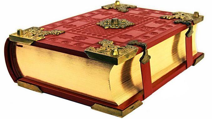 Картинки по запросу антикварные книги в металлическом переплете