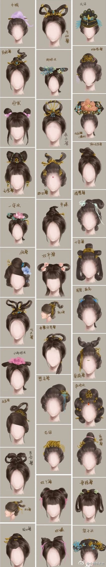 collection...ancient chinese hair styles. Support local barbers & beauticians at www.facebook.com/barber2beauty