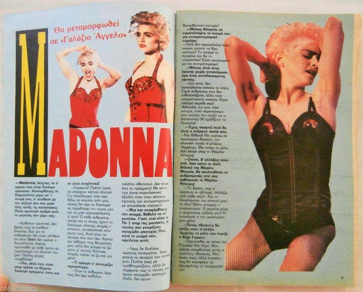 GREEK Mag KATERINA_MADONNA_CHRISTOPHER REEVE_NICK KAMEN_A-HA_RITCHIE VALENS_1987