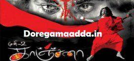 Kanchana 2 2015 Tamil Mp3 Songs Doregama Download http://www.doregamaadda.in/2015/04/kanchana-2-2015-tamil-mp3-songs-doregama-download/