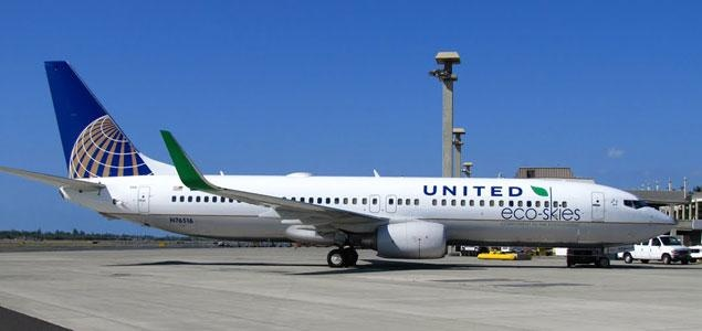 United To Launch Sustainable Supply Chain Initiative #green #sustainability #rmogreen