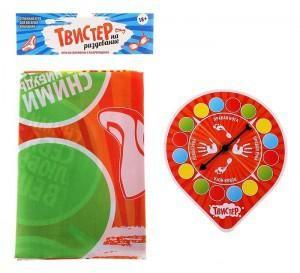 Игра *Твистер на раздевание*  — 690 руб.  —  Отличный подарок для любителей активных развлечений