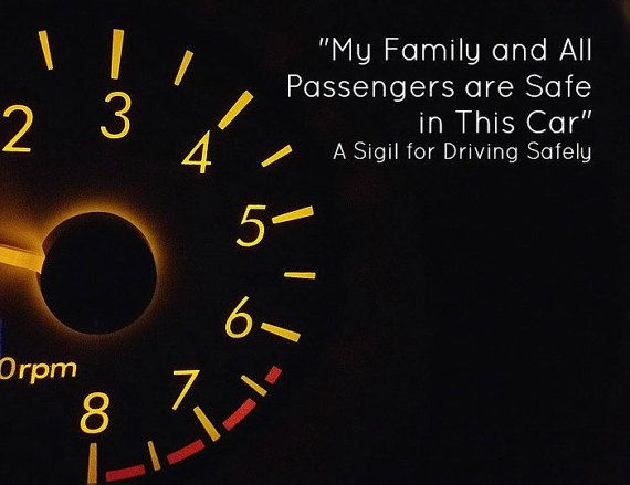My Family and All Passengers are Safe in This Car - A Sigil for Driving Safely | Instant Downloads | Minimalistic Sigil Design